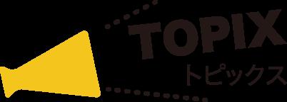 TOPIC トピックス